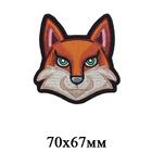 Термоаппликация HP 7724458 «Лисица» 7*6,7 см