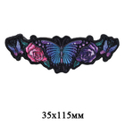 Термоаппликация HP 7724490 «Рой бабочек в цветах» 3,5*11,5 см