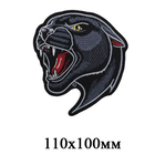 Термоаппликация HP 7724462 «Пантера» 10*11 см