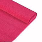 Бумага гофр. (Италия) 140 г/м2  ZA (0,5*2,5 м ) 947 т.розовый