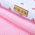 Ткань 50*50 см н-р 1872420 «Сливочные сладости»