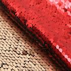Ткань 33*33 см декоративная 3891581 «Матовый бордово-бежевый» пайетки
