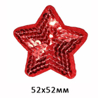 Термоаппликация «Звезда» красный пайетки 5,2*5,2 см