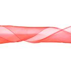 Лента капрон 90 мм.  рул. 45 м красный