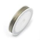 Тросик ювелирный «Ланка» 0.45 мм уп.45 м серебро