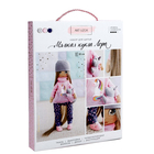 Набор текстильная игрушка АртУзор «Мягкая кукла Лора» 508844 30 см