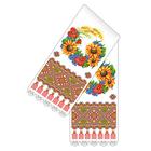 Рисунок для вышивания бисером Каролинка КРК-2010 «Рушник» 37*200 см
