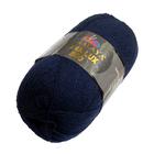 Пряжа Лана люкс 800 (Himalaya Lana Lux 800),  100 г/ 800  74627 т. синий
