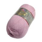 Пряжа Лана люкс 800 (Himalaya Lana Lux 800),  100 г/ 800  74605 св. розовый