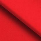 Ткань 50*55 см декор.  PEPPY Краски жизни люкс  100% хлопок цв. 18-1660 яр.коралловый