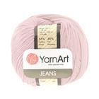 Пряжа Джинс (YarnArt Jeans), 50 г / 160 м, 18 св.-розовый