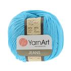 Пряжа Джинс (YarnArt Jeans), 50 г / 160 м, 33 голубой