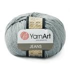Пряжа Джинс (YarnArt Jeans), 50 г / 160 м, 46 серый
