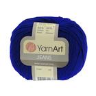 Пряжа Джинс (YarnArt Jeans), 50 г / 160 м, 47 василек