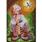 Рисунок на ткани «Конек 9995 Бабушка Яга» 29*39 см