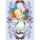 Рисунок на ткани «Славяночка КС-145 Малышка с цветком» 13,5*17 см