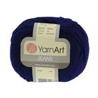 Пряжа Джинс (YarnArt Jeans), 50 г / 160 м, 54 синий