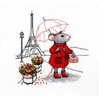 Набор для вышивания Созвездие К-303 «Романтическое путешествие» 14,5*14 см