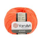 Пряжа Джинс (YarnArt Jeans), 50 г / 160 м, 61 коралл
