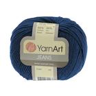 Пряжа Джинс (YarnArt Jeans), 50 г / 160 м, 68 джинс