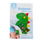 Набор для творчества Школа талантов 3889144 из фетра искалки «Динозавр» 23 см*15 см*0,5 см