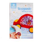 Набор для изготов. игрушки 3889146 из фетра - искалки  «Машинка»