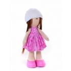 Набор интерьерная игрушка Кукольная фея М-7.3 «Кристина» 22 см