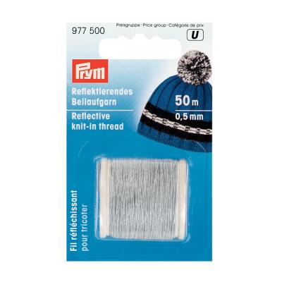 Светоотраж. нить для вязания 0,5 мм рул. 50 м 977500 Prym в интернет-магазине Швейпрофи.рф