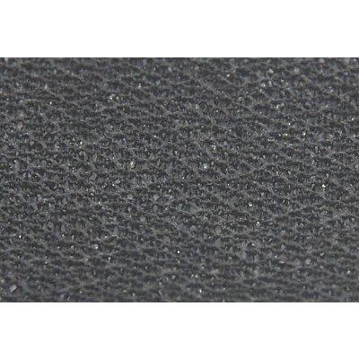 Дублерин SNT 065/23 трикот., 65 г/м, шир. 150 см, черный в интернет-магазине Швейпрофи.рф
