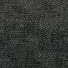 Дублерин SNT N-161 для верхн.одежды, 151 г/м, шир. 90 см, черный