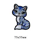 Термоаппликация HP 7724473 «Милый котёнок» 5.5*7.5 см
