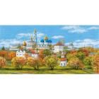 Набор для вышивания Риолис №1812 «Сергиев Посад» 60*30 см