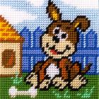 Набор для вышивания с пряжей BAMBINI  X2009 «Пёс-барбос» 15*15 см