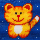 Набор для вышивания с пряжей BAMBINI  X2031 «Рыжик» 15*15 см