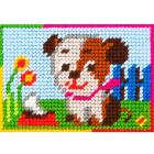 Набор для вышивания с пряжей BAMBINI  X2136 «Щенок на лужайке» 10*14 см