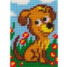 Набор для вышивания с пряжей BAMBINI  X2146 «Дружок» 10*14 см