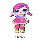 Аппликация пришивная  45 405  «Кукла L.O.L.»  15*24 см(10)