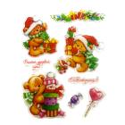 Декор SCB0810055 набор штампов «Новогодние мишутки» 14*18 548206