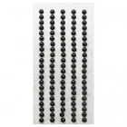 Полубусы клеевые  5 мм жемчуг 7704131 (уп. 84 шт.) 25z чёрный