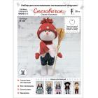 Набор интерьерная игрушка SOVUSHKA 18-108 «Снеговичок»  554850 28 см