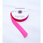 Лента репсовая 25 мм (уп. 27 м)  040  яр.розовый
