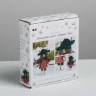 Набор текстильная игрушка АртУзор «Мягкая кукла Лейн» 559260 23 см