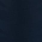 Нитки текстуриров.п/э 150/D для оверлока 15000 м  Strong №1259 т. синий