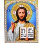 Рисунок для вышивания бисером Каролинка КБИ-4024/3 «Господь Вседержитель» 18,5*24,5 см