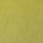 Ткань подкл. п/э 190 текс, №0909 салатовый П