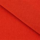 Ткань 50*55 см декор.  PEPPY Краски жизни люкс  100% хлопок цв. 17-1564 красно-коралловый