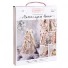 Набор текстильная игрушка АртУзор «Мягкая кукла Николь» 3548679  30 см