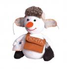 Набор для шитья Кукла Перловка из фетра ПСФ-1602 «Снегопочта» 558321 16,5 см