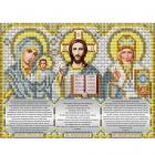 Рисунок для вышивания бисером Благовест И-5091 Триптих серебро 13*17 см