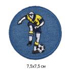 Заплатки термо-клеевые TEP.RO.12 «Футболист» 5*7,5 см